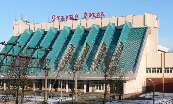 ЖД Вокзал ЖД вокзал Старый Оскол